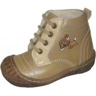 Béžová prechodná obuv Szamos