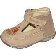 Béžové sandálky Szamos